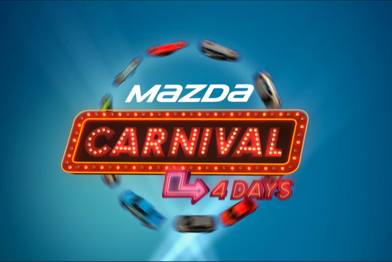 Mazda Carnival